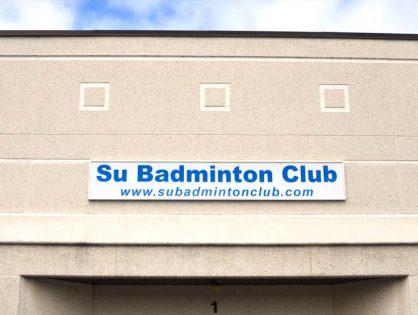 SBC - Markham location