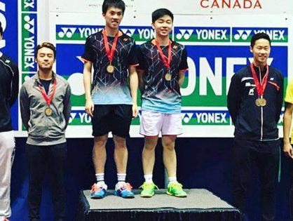 2017 Yonex U23 & Junior Canadian National Championships