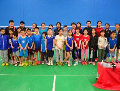 SBC 1st Junior Championship