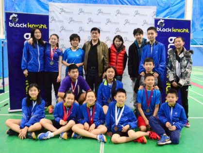 17.18 Badminton Ontario Jr B Championships